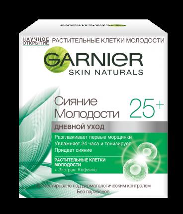 Крем для лица Garnier Skin Naturals Сияние Молодости 25+ 50 мл