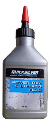 Гидравлическое масло Quicksilver 0.24л 92-858074QB1
