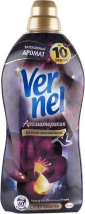 Кондиционер для белья Vernel ароматеропия 1820 мл