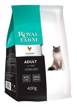 Сухой корм для кошек ROYAL FARM Sterilised, для стерилизованных, курица, 0,4кг