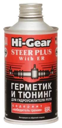 Герметик Hi-Gear 295мл HG7026