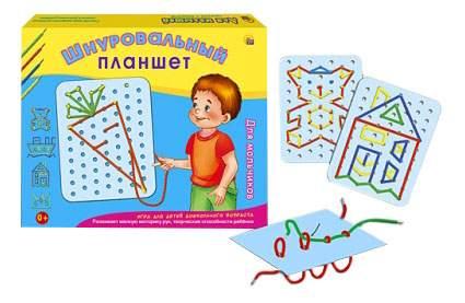 Шнуровка Проф-Пресс Шнуровальный планшет для мальчиков