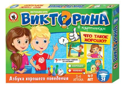 Семейная настольная игра Русский Стиль Что такое хорошо?