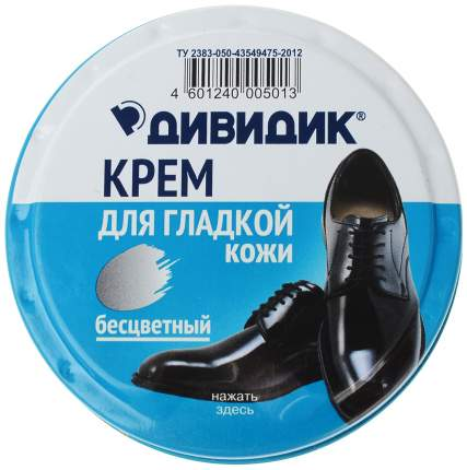 Крем для обуви Дивидик бесцветная 50 мл