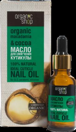 Масло для смягчения кутикулы ORGANIC SHOP Макадамия и какао, 30мл