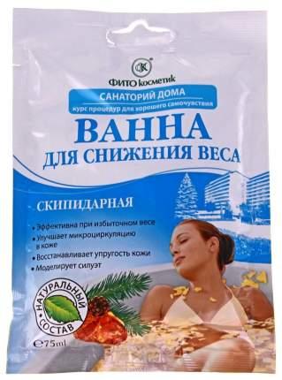 Соль для ванн Фитокосметик Ванна - Скипидарная 75 мл