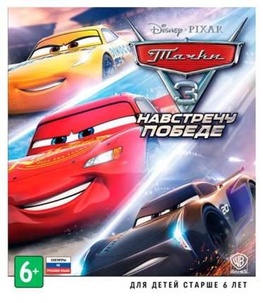 Игра Тачки 3. Навстречу победе для Xbox One