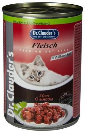 Консервы для кошек Dr.Clauder's, мясо, 415г