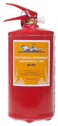 Огнетушитель автомобильный Airline AO-OP2