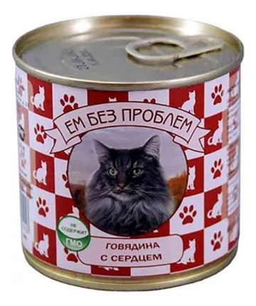 Консервы для кошек Ем Без Проблем, говядина с сердцем, 250г