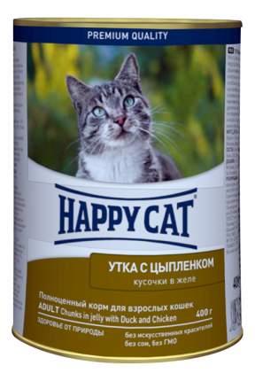 Консервы для кошек Happy Cat, утка, цыпленок, 400г