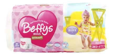 Подгузники Beffy's Extra Soft L для девочек (10-14 кг), 36 шт.