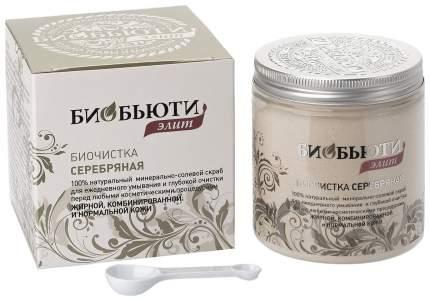 Пилинг для лица БиоБьюти-Элит Биочистка серебряная для жирной и нормальной кожи 200 г