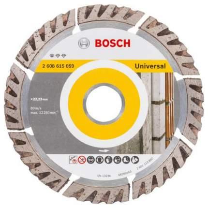 Алмазный диск Bosch Stf Universal 125-22,23 2608615059