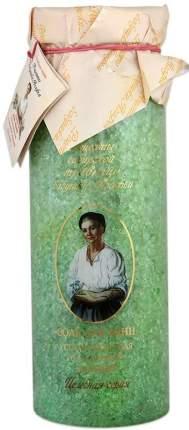 Соль для ванны Рецепты бабушки Агафьи 'Успокаивающая', 800 г