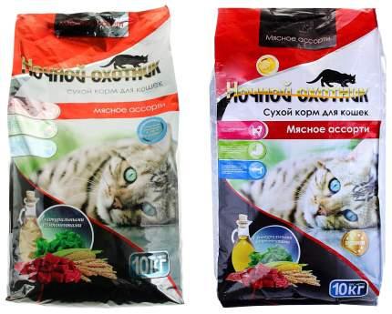 Сухой корм для кошек Ночной Охотник, мясное асорти, 10кг