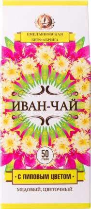 Чай травяной Иван-Чай с липовым цветом 50