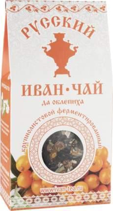 Напиток чайный Русский Иван-чай да облепиха крупнолистовой ферментированный 50 г