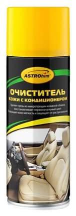 Очиститель для кожи ASTROhim 520мл AC854