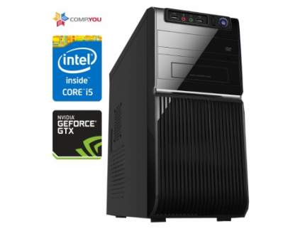 Домашний компьютер CompYou Home PC H577 (CY.614797.H577)