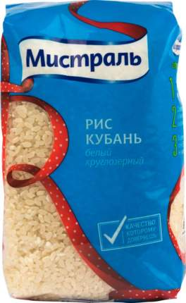 Рис кубань Мистраль белый круглозерный 900 г