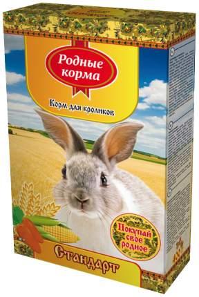 Корм для кроликов Родные корма Стандарт 0.4 кг 1 шт