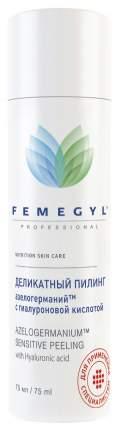 Пилинг для лица Femegyl Professional Азелогерманий 75 мл