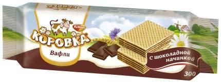 Вафли Рот Фронт коровка с шоколадной начинкой 300 г