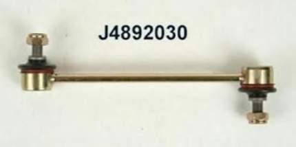 Стойка стабилизатора Nipparts J4892030