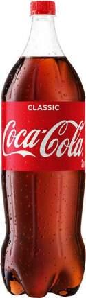 Напиток газированный Coca-Cola пластик 2 л