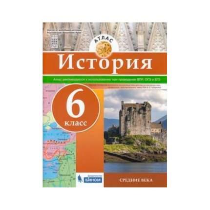 Атлас, История, Средние Века, 6 кл (Фгос)