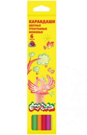 Набор цветных карандашей Каляка-Маляка 6 цв. трехгранные с заточкой неоновые 3+