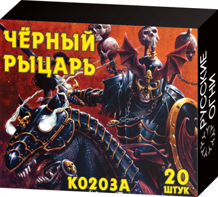 Петарда Русские Огни Черный Рыцарь 20шт