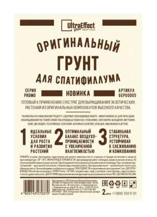 Грунт для Спатифиллумов Ультра Эффект Плюс+ Плюс