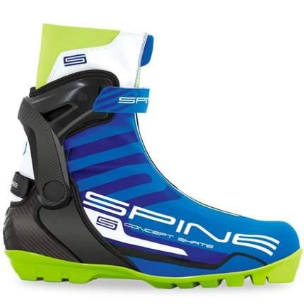 Ботинки для беговых лыж Spine Concept Skate 496 SNS 2019, 47 EU