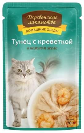 Влажный корм для кошек Деревенские лакомства Домашние обеды Тунец с креветкой, 12шт по 70г