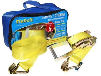 Стропа для крепления груза 5т 10м х 50мм Dollex ST-105005