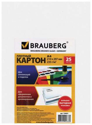 Набор белого картона Brauberg 124021