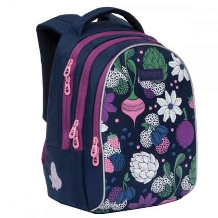 Рюкзак детский Grizzly - Артишок SAMS228306