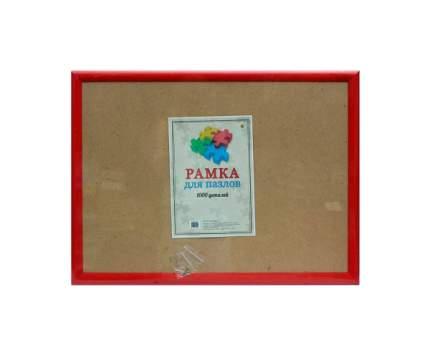 Рамка для пазлов из 1000 деталей, 68х48 см, багет округлый 30 мм, цвет красный