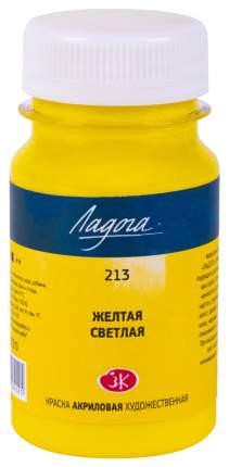 Акриловая краска Невская Палитра Ладога желтый светлый 100 мл