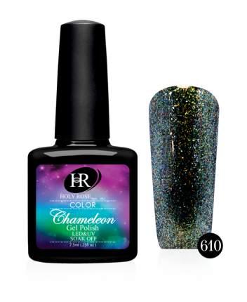 Гель-лак Holy Rose Chameleon №610 7,3мл