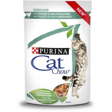 Влажный корм для кошек Cat Chow Sterilised, с курицей и баклажанами в соусе, 24шт по 85г