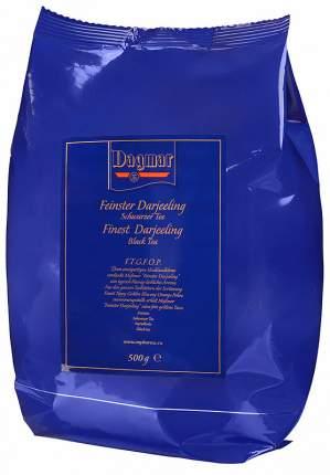 Чай черный Dagmar Darjeeling FTGFOP дарджилинг 500 г