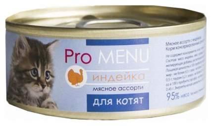 Консервы для котят Pro Menu Мясное ассорти, индейка, 100г