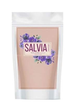 Скраб для тела SALVIA Шоколад 250 г