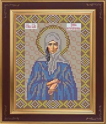 Вышивка бисером Galla Collection М262 Св.блаженная Ксения Петербургская 12х15 см