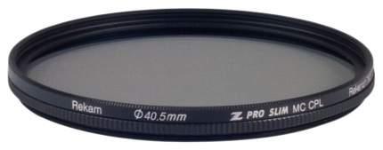 Светофильтр Rekam Z Pro Slim CPL 40-SMC16LC