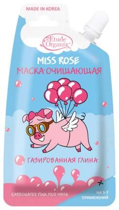 Маска для лица Etude Organix Miss Rose 20 мл