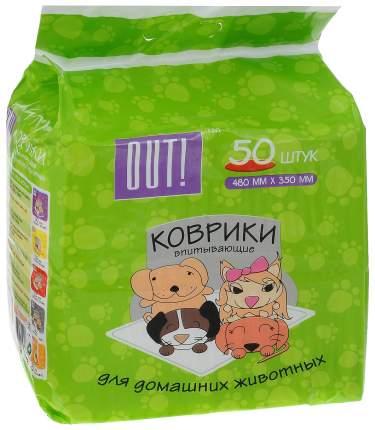 Пеленки для домашних животных OUT! для собак и кошек, 48 x 35 см, 50 шт